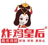 炸鸡皇后官网