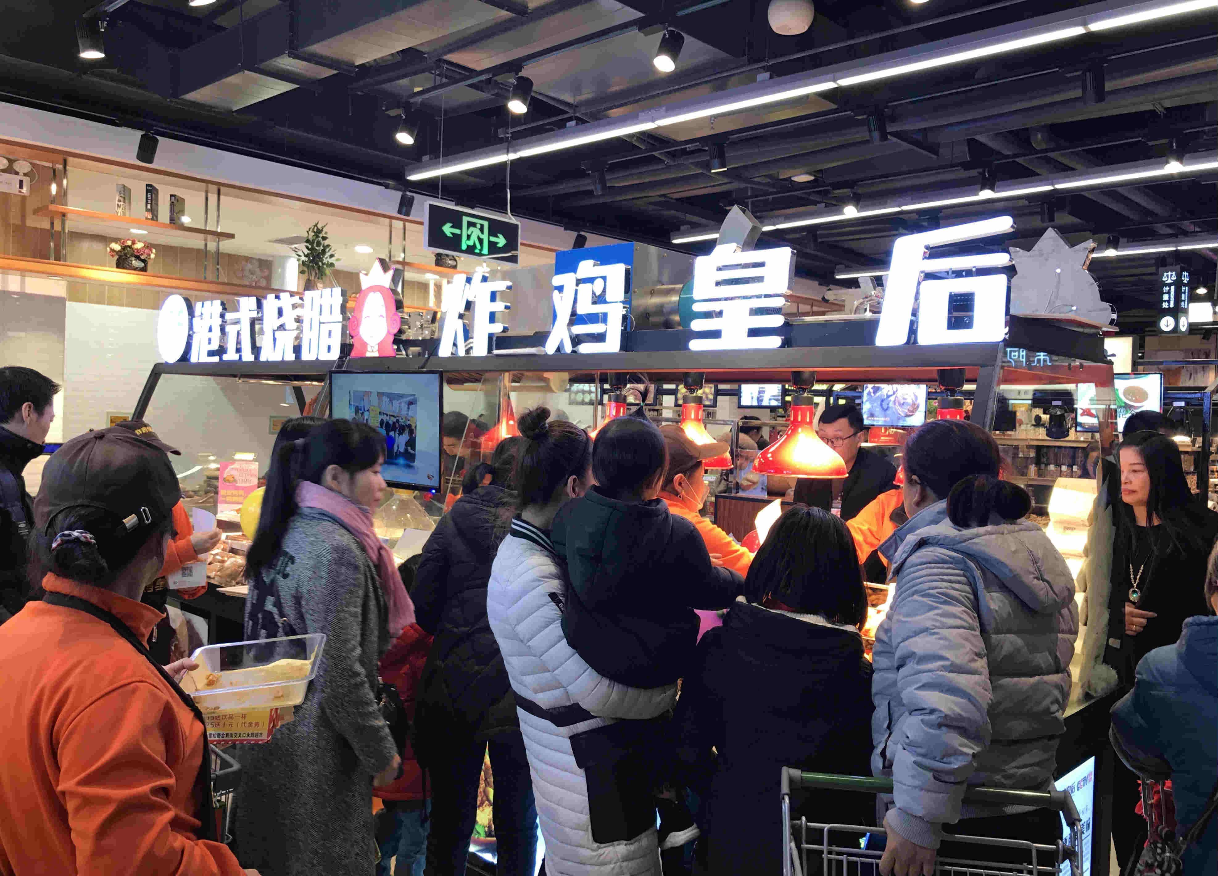 炸鸡皇后-郑州高新区公园茂创业店