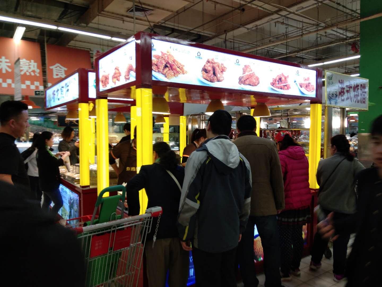 北京市丰台区科丰桥欧尚超市炸鸡皇后店成功开业