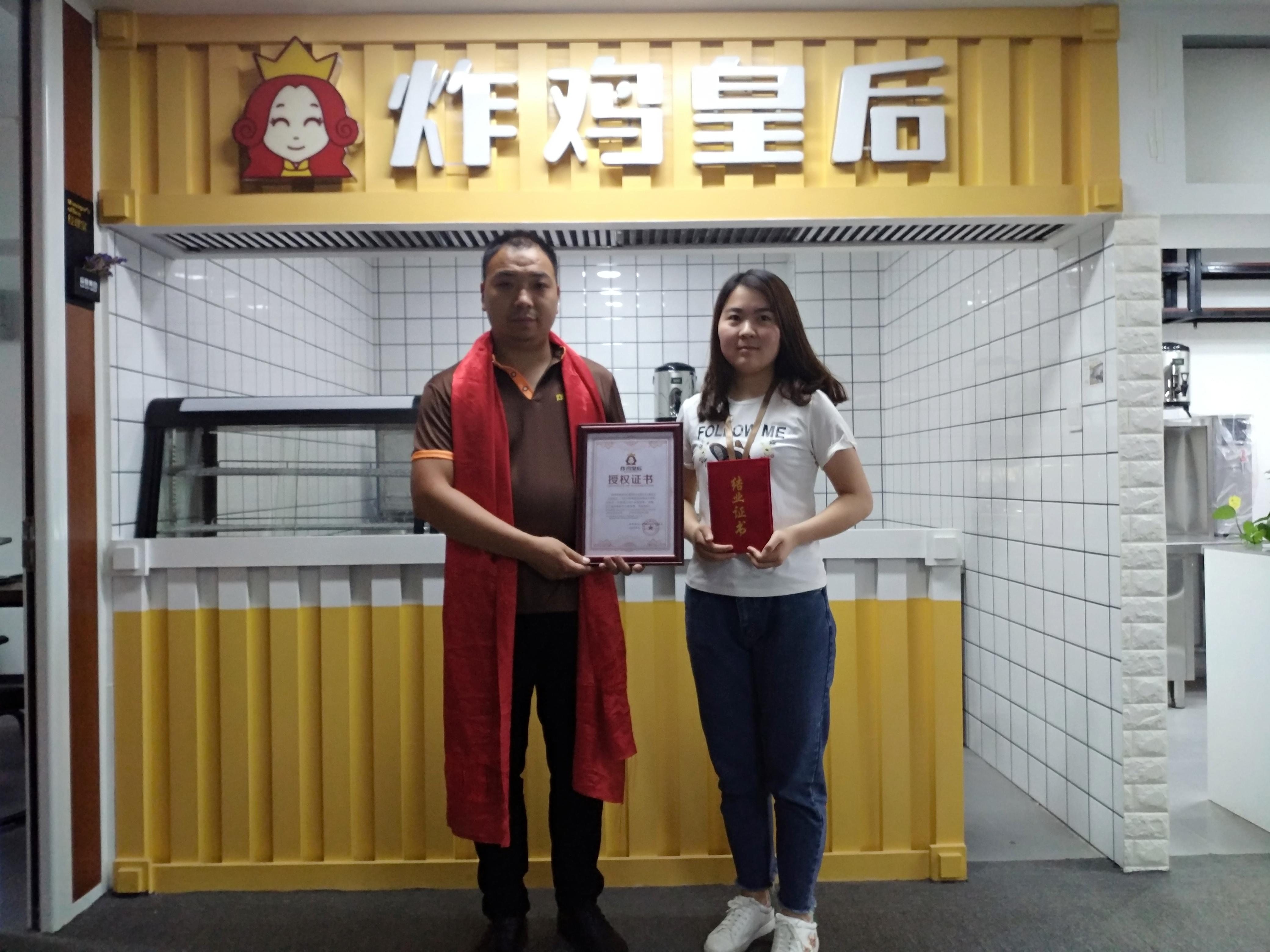 加盟分享:恭喜 新乡苏先生成功签订炸鸡皇后创业店