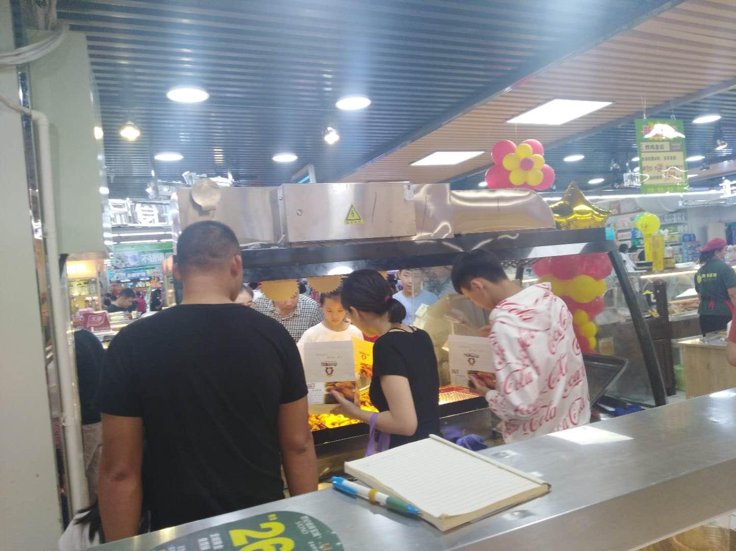 山东省邹城市太平西路769号贵和购物广场炸鸡皇后开业啦!