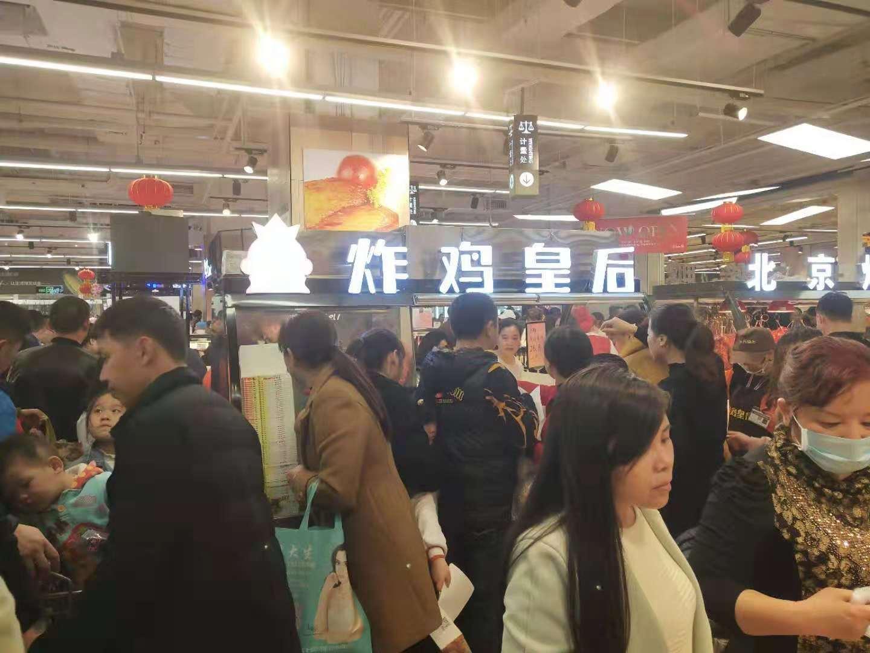 湖南长沙永辉超市星沙松雅湖店炸鸡皇后成功开业啦!