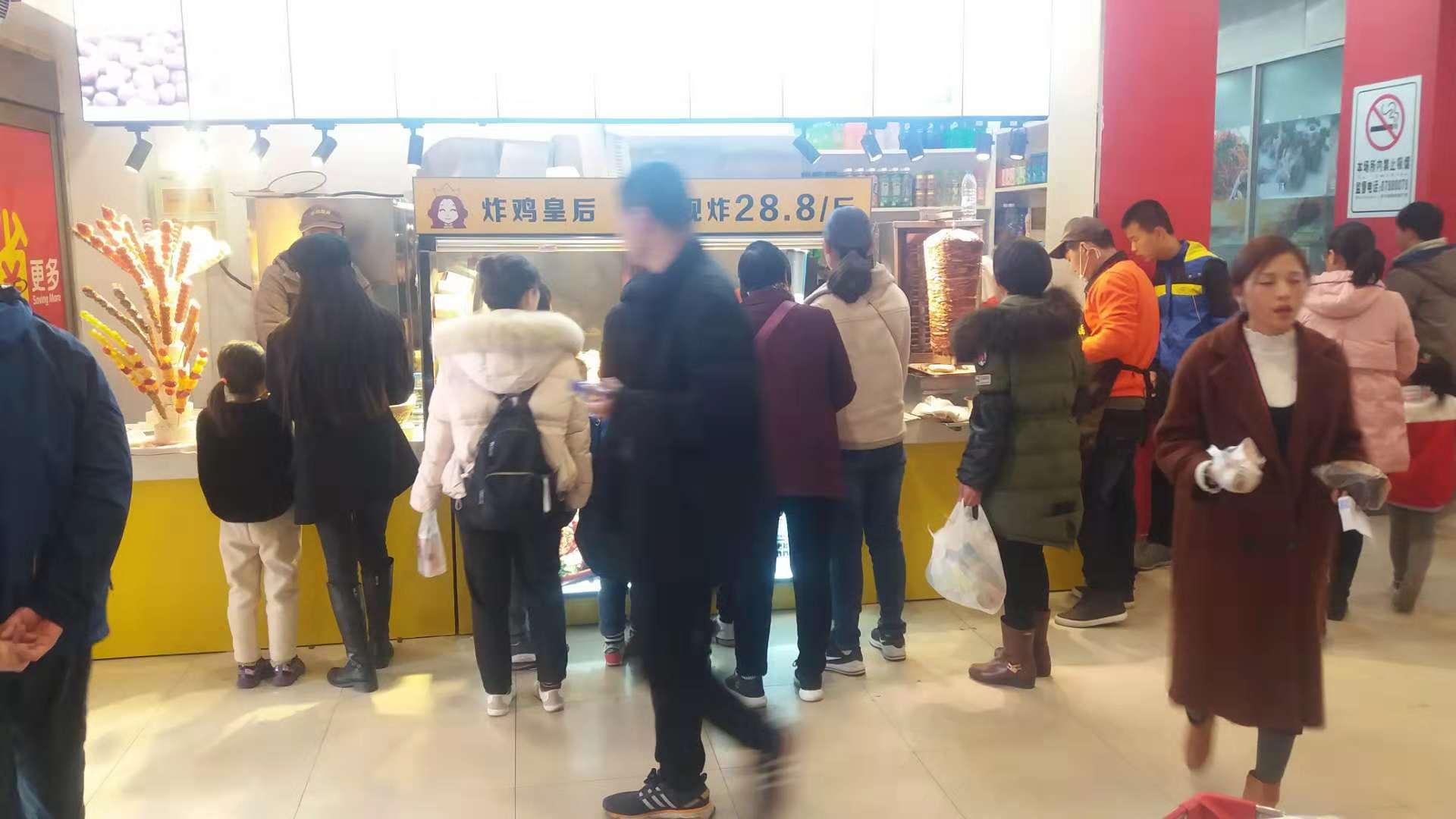 江苏徐州家乐福超市金地商都店炸鸡皇后成功开业!