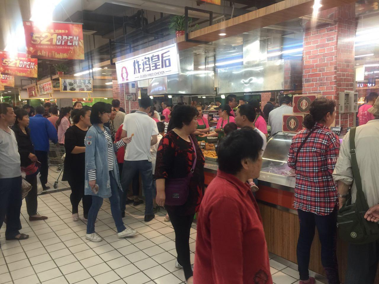 炸鸡皇后新店开业: 多款美食等你来品尝!