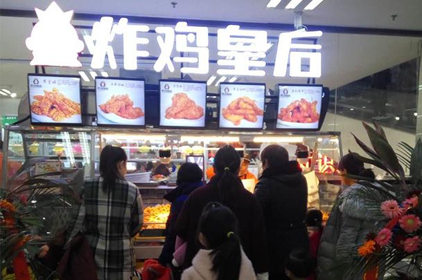 特色炸鸡店加盟,让店铺的生意越来越好
